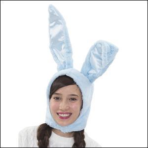 パステルバニーかぶりもの ブルー / ウサギ うさぎ 帽子 キャップ コスチューム イースター|event-ya
