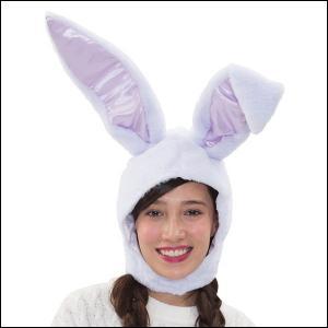 パステルバニーかぶりもの ラベンダー / ウサギ うさぎ 帽子 キャップ コスチューム イースター|event-ya