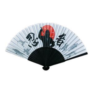 和柄扇子(5本) 黒染 竹に虎 / せんす 和風 ノベルティ|event-ya