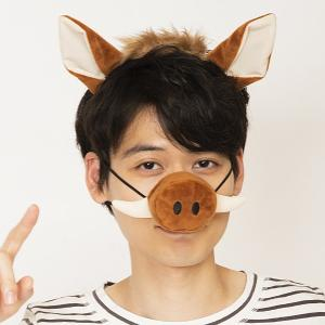 イノシシカチューシャセット(干支・亥・いのしし・猪) event-ya