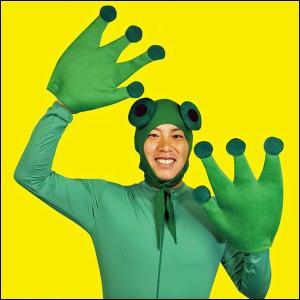 カエルの手|event-ya