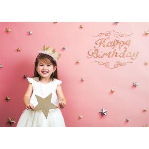 セットでお得 撮影用背景 Happy Birthday ピンクゴールドと数字バルーンとハンドポンプ / 誕生日 写真|event-ya
