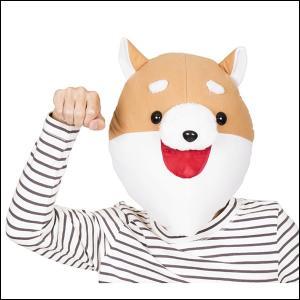[在庫処分特価] かぶりもの わんわん柴犬(干支・犬・戌) / キャップ 帽子 イヌ|event-ya