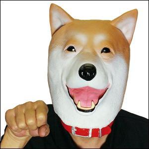 ラテックスかぶりもの 柴犬(干支・犬・戌) / マスク 仮面 お面|event-ya