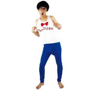 ひょっこりさん(フルセット) / コスチューム コスプレ 衣装 仮装|event-ya