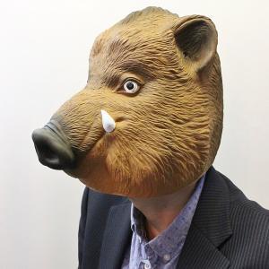 かぶりもの いのししマスク(干支・猪・亥)|event-ya