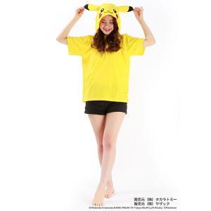 なりきり着ぐるみTシャツ ピカチュウ / ポケモン ポケモンGO|event-ya