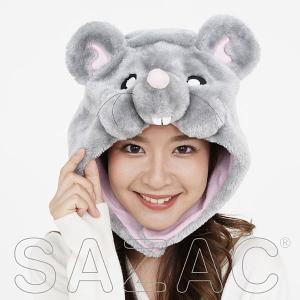 着ぐるみキャップなりきり帽子 ネズミ(干支・ネズミ・子・鼠)|event-ya