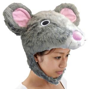 かぶりもの ネズミハット(干支・ネズミ・子・鼠)|event-ya