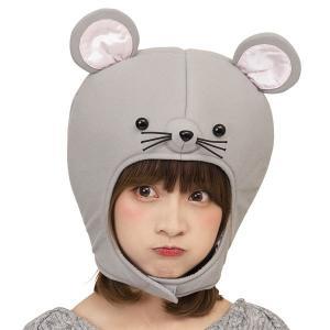 【在庫限り!特価品】1790→1200円 かぶりもの すっぽりねずみ(ネズミ・子・鼠) event-ya