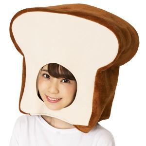 かぶりもの 食パン [コスチューム キャップ 帽子]|event-ya
