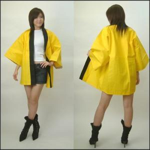 はっぴ[ハッピ・半被・袢天・伴天]カラー 黄|event-ya