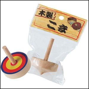昔なつかし民芸玩具 木のコマ(50個)|event-ya