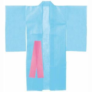 手作り衣装ベース 着物 水色 / 学芸会 文化祭 運動会|event-ya