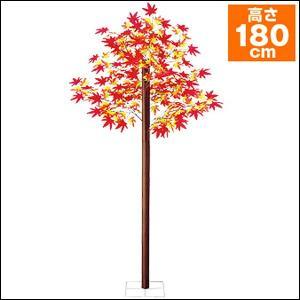秋もみじ装飾 紅葉[もみじ]立木 180cm オレンジ|event-ya