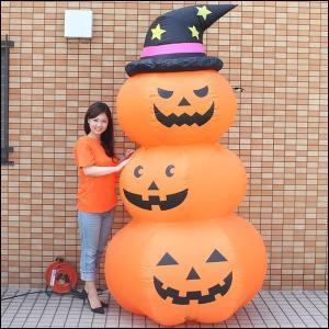 ハロウィンエア装飾 エアブロー 3段オレンジパンプキン 240cm|event-ya