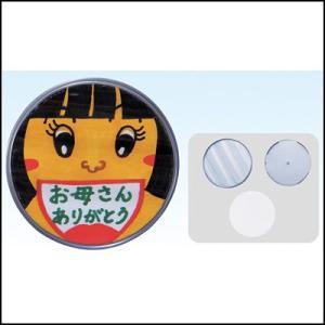 お絵描き ハメパチコースター 丸型 7.8cm [動画有]|event-ya