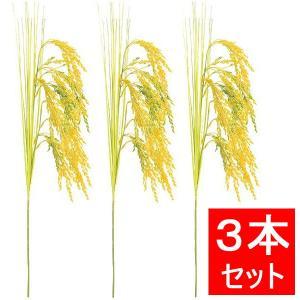 秋装飾 稲穂スプレー 3本 L71cm event-ya