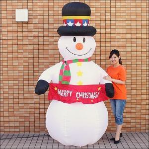 クリスマスエアブロー装飾 スノーマン H240cm / ディスプレイ エアブロウ 雪だるま/ 動画有|event-ya