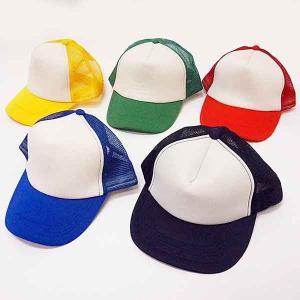 イベントキャップ[帽子・ぼうし] メッシュ×カラー色|event-ya