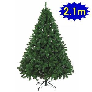 210cmクリスマスツリー W130cm/ 装飾 デコレーション 柊 ホーリー|event-ya