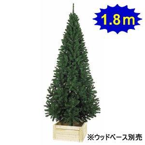 240cmスリムツリー W115cm 3分割 / 装飾 デコレーション 柊 ホーリー|event-ya