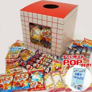 色々お菓子と飴・ラムネ700個つかみどり 景品セット|event-ya