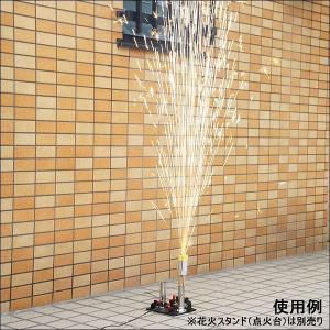 特殊効果 低温花火|event-ya