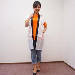 サテンカラーロングはっぴ S中サイズ 身丈90cm【白】|event-ya