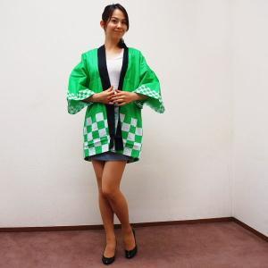 はっぴ[ハッピ・半被・袢天・伴天] カラー 裾 市松柄 緑 フリーサイズ|event-ya