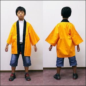 無地カラーハッピ子供用 / オレンジ 130cm・140cm / ハッピ・法被・伴天|event-ya