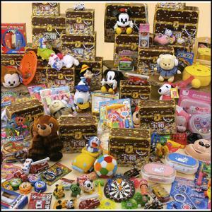おもちゃ入り宝箱プレゼント抽選会(100名様用)|event-ya