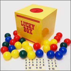28cm黄色プラスチック抽選ボックス&カラーボール4色 30個セット(番号シール付)|event-ya