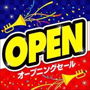 テーマポスター 「OPEN」 38×38cm両面 10枚入り|event-ya
