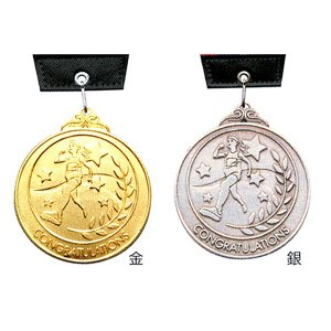 子供用メダル 金/銀 陸上/1位 2位 マラソン 競争 |event-ya