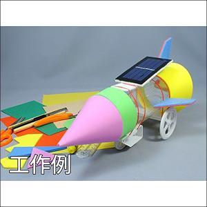 ソーラーペットボトルカー製作キット|event-ya|02