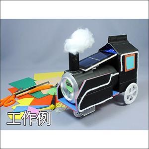 ソーラーペットボトルカー製作キット|event-ya|03