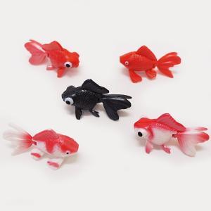 水に浮くすくい用おもちゃ ぷかぷかプラスチックでリアルな金魚 50個/ 水のおもちゃ すくい用品 縁日  [動画有]|event-ya