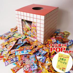 アンパンマン飴・お菓子すくいどり 512個|event-ya
