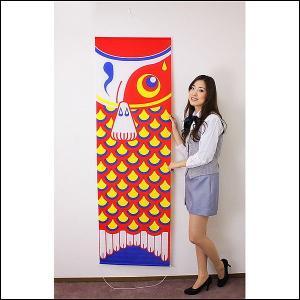 子供の日装飾 鯉のぼりタペストリー L180cm|event-ya