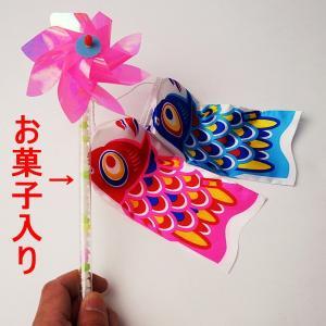 こどもの日景品 お菓子入り風車鯉のぼりセット 30個(棒14cm 鯉29cm) [動画有]|event-ya