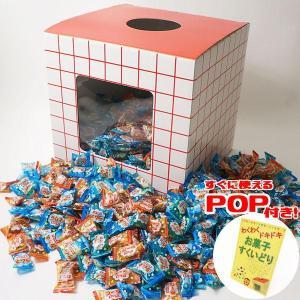コーラ・ラムネ・サイダーさわやかキャンディーすくいどり 5キロ 約1200個 [動画有] event-ya