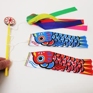 こどもの日景品 鯉のぼりセット 30個(棒18cm 鯉20cm) [動画有]|event-ya
