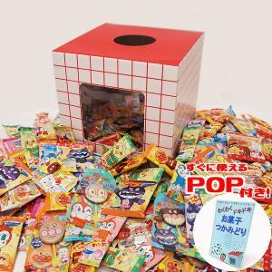 アンパンマン飴・お菓子つかみどり 260個|event-ya
