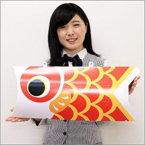 子供の日装飾 紙製立体こいのぼりPOP W55cm 赤 / 鯉のぼり 飾り/ 動画有|event-ya