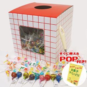 チュッパチャプスと棒飴キャンディーすくいどり 245個/動画有|event-ya