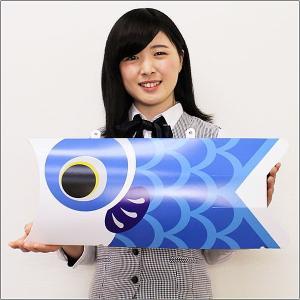 子供の日装飾 紙製立体こいのぼりPOP W55cm 青 / 鯉のぼり 飾り/ 動画有|event-ya