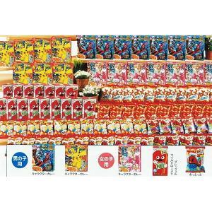 お子様人気キャラクター食品抽選会セット(100名様用)|event-ya