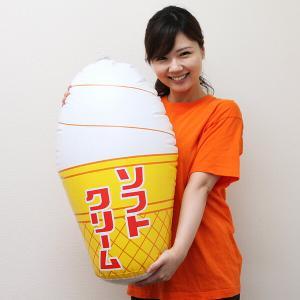ビニールPOPバルーン ソフトクリーム 60cm [動画有] event-ya