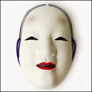 おめん 小面  / お面・マスク・かぶりもの・仮面|event-ya